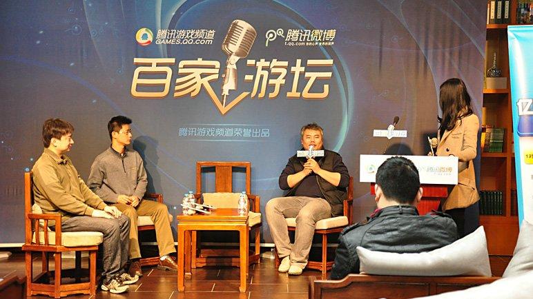 百家游坛:苹果APP推广者大会
