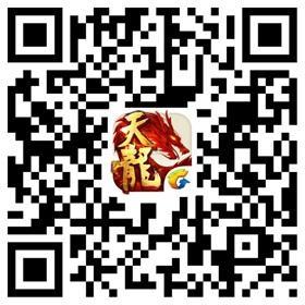 《天龙八部手游》今日龙腾公测 再现百态江湖