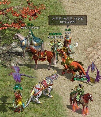 《绿色征途》4种族战骑开启全民骑士时代