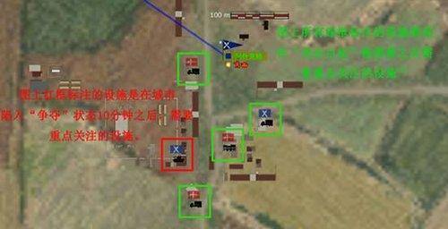 《激战海陆空》占领防守