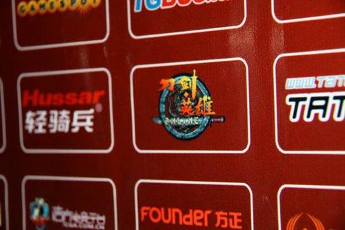 《刀剑》携手ECL欲打造第一网游竞技
