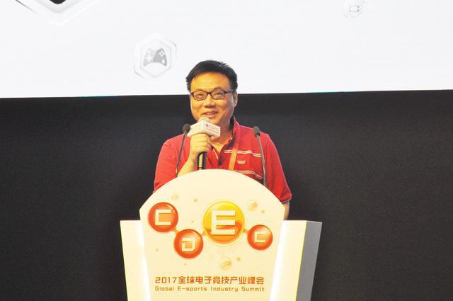 完美世界副总裁顾黎明:抱朴归真 写在中国电竞起飞时