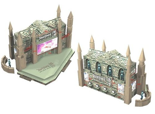 CJ洛汗展台效果图 欧式古堡 王者气息