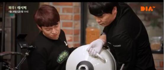 韩国推出魔兽美食制作电视节目 网友:重口味慎入