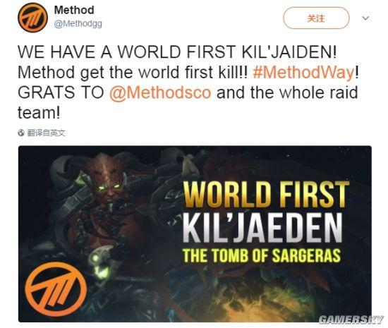 《魔兽世界》史诗基尔加丹首杀被Method拿下 0法师尝试近700次