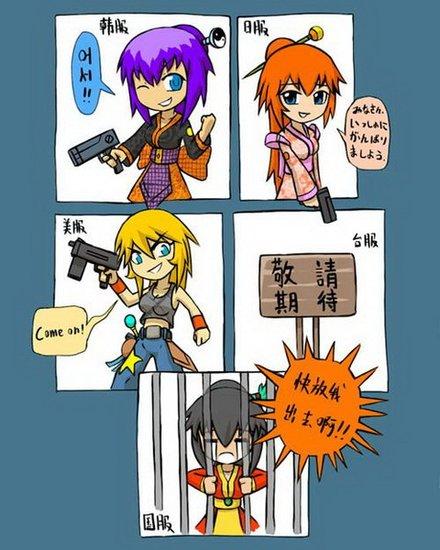 DNF女枪搞笑漫画欣赏--女枪越狱记邪恶漫画3d韩国图片