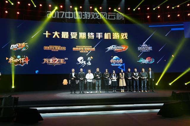2017中国游戏风云榜:十大最受期待手机游戏公布