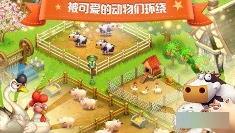 qq农场怎么放养动物