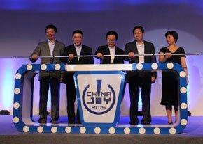 ChinaJoy2015高峰论坛回顾:IP再度成聚焦热点