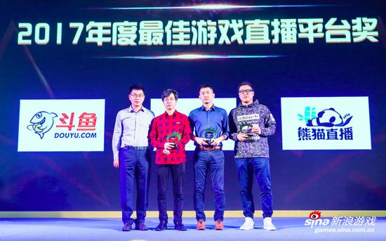 2017年度CGWR暨第四届金浪奖颁奖典礼盛大召开