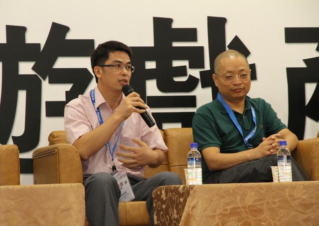 飞流亮相台湾游戏峰会 加速手游全球化发行