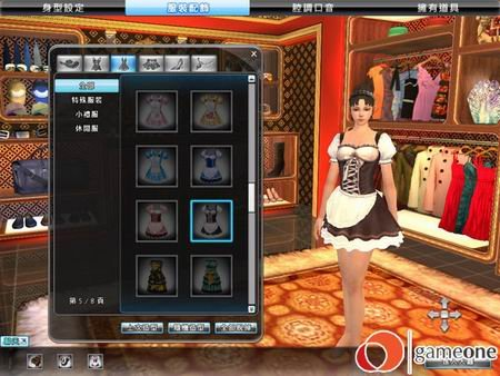 智傲代理U3网游《赌神俱乐部Online》