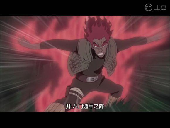 火影忍者十大忍术排名