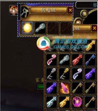 魔兽将取消钥匙扣 没用钥匙将变等值金币