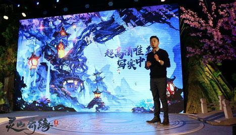 腾讯国风造物回合网游《灵山奇缘》正式发布