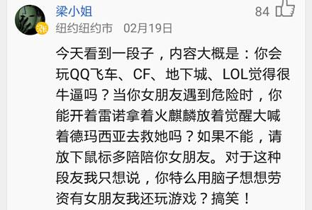 洋葱新闻:中国十大光棍职业