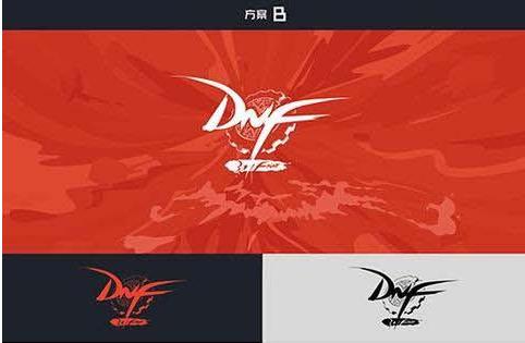 DNF八周年要更换LOGO了!你喜欢哪一款?