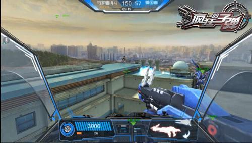 超时空战纪 疯狂的子弹擎天柱大战高达