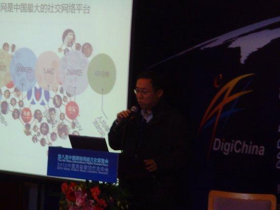 千橡副总裁何川:SNS是网页游戏催化剂