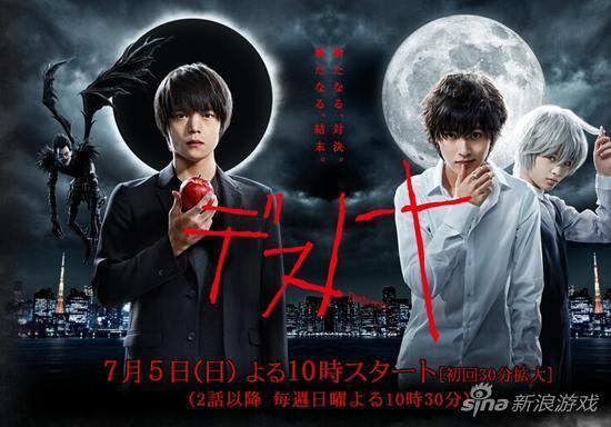 电视剧版《死亡笔记》7月5日开播 剧情曝光