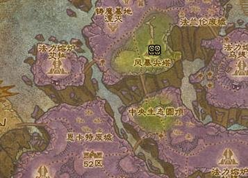 《魔兽世界》珠宝训练师位置一览 含诺森德