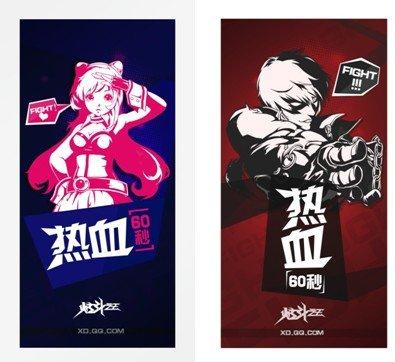 小伙伴都来看!WCG2013中国区总决赛展台揭秘
