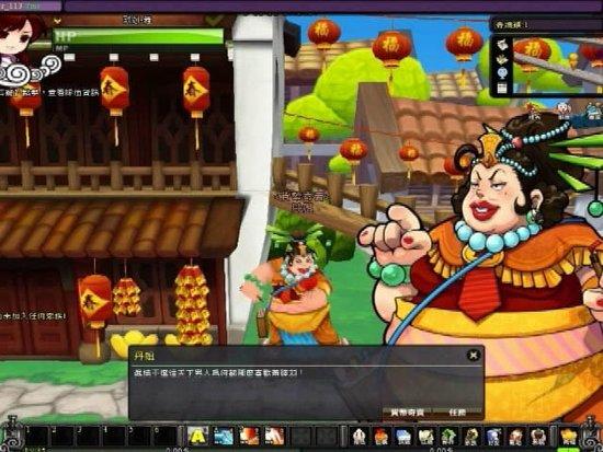 求婚大作战 东游记搞笑游戏NPC详介