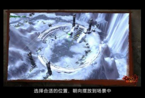 《斗战神》开发界面首次曝光 展示环境技术