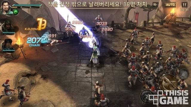 Gstar 2016:Nexon公开手游真·三国无双:Unleashed