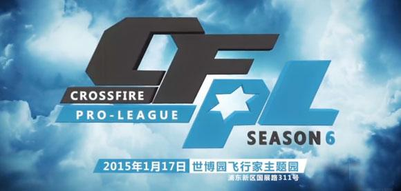 CFPL历届冠军盘点 见证CF最高联赛成长蜕变