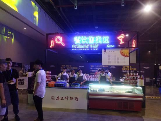 LanStory广州站清凉来袭  电竞赛事刺激神经
