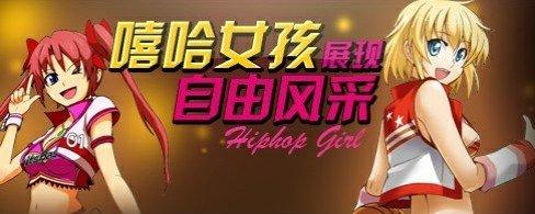 街头篮球嘻哈女孩 粉色名字翅膀免费送