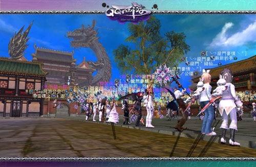 QQ西游第四届服战在即 妖人进行练兵