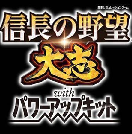信长之野望新作11月29日发售