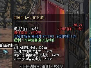 DNF 1级四象引伤害破3亿简直破表
