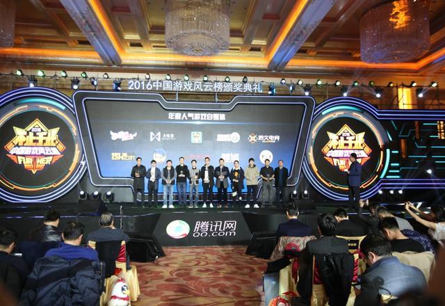 2016中国游戏风云榜:年度人气游戏自媒体公布
