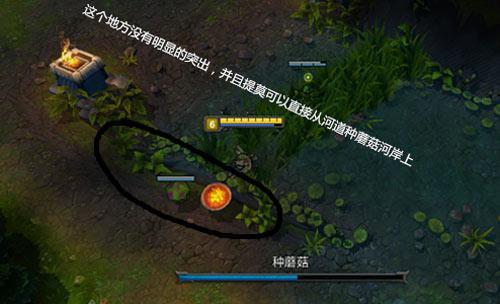 lol官方答疑:大龙技能重做 新旧地图不共存图片