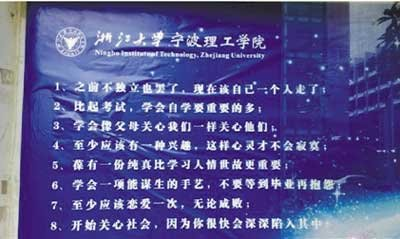 梅花人物素材 - 梦苑情梅 .