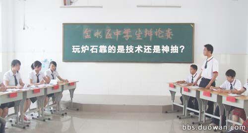 这是学校高考倒计时同学们制作的黑板报: 总体来说,课程比较简单,分图片