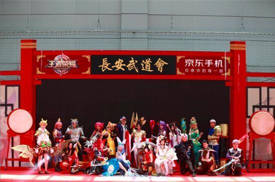 《王者荣耀》高校赛决赛落幕,国际城市邀请赛待出征