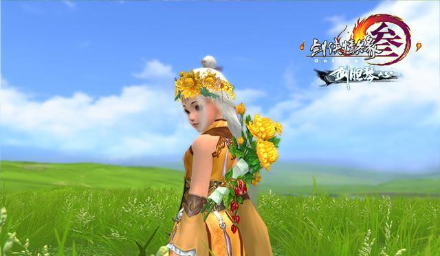 剑网3重阳节活动 秋菊新挂件伴你迎长歌