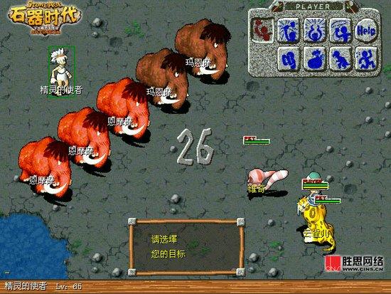 小巧可爱金羊代金时攻略羊入手大全魔兽争霸塔防攻略石器图片