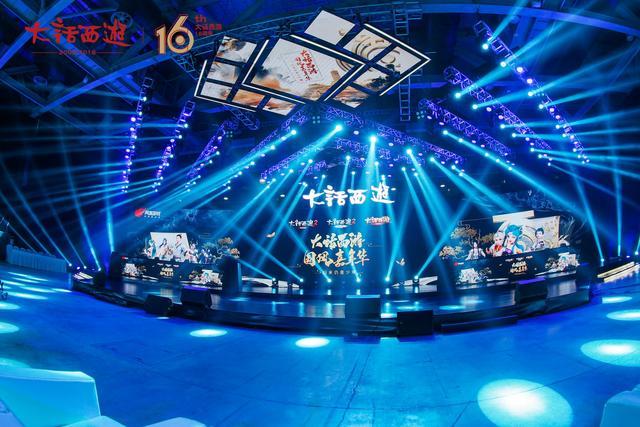 大话西游2018全品牌发布会:将坚持国风 进行更多跨界合作