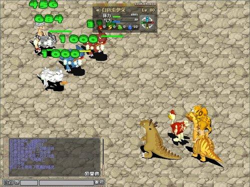 《石器2》远古魔法史 野人PK技法曝光