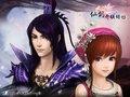 仙剑5男女主角组合壁纸