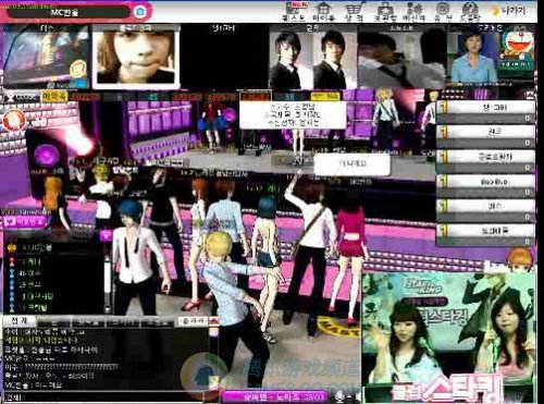 《KTV美女》即将公测舞王互动美女主持人兽视频图片