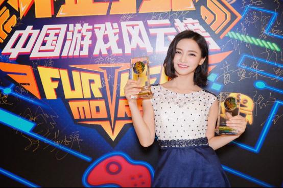 2016中国游戏风云榜颁奖盛典圆满落幕 各大奖项公布