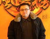 侯淼:腾讯游戏市场部助理总经理