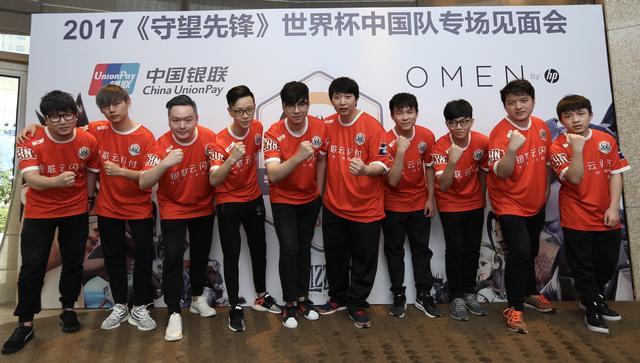 《守望先锋》世界杯中国队首次亮相 剑指冠军