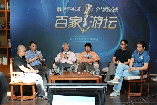 薛蛮子、凌海等大佬出席《百家游坛》创业沙龙